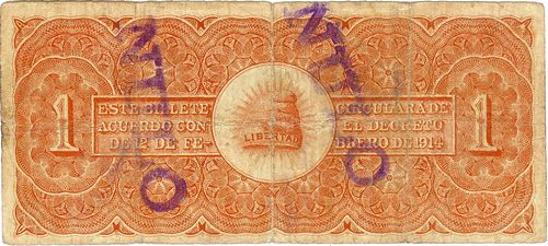 Ejercito 1 A 2371309 reverse